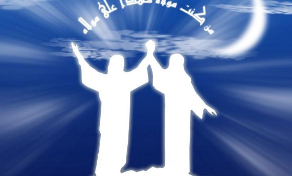 موشن عید غدیر