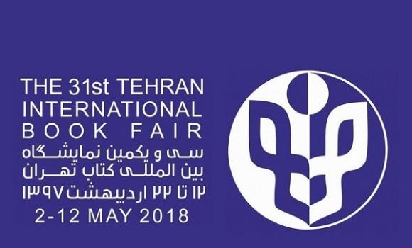 انتشارات کتاب جمکران به عنوان ناشر برگزیده کشوری تجلیل شد