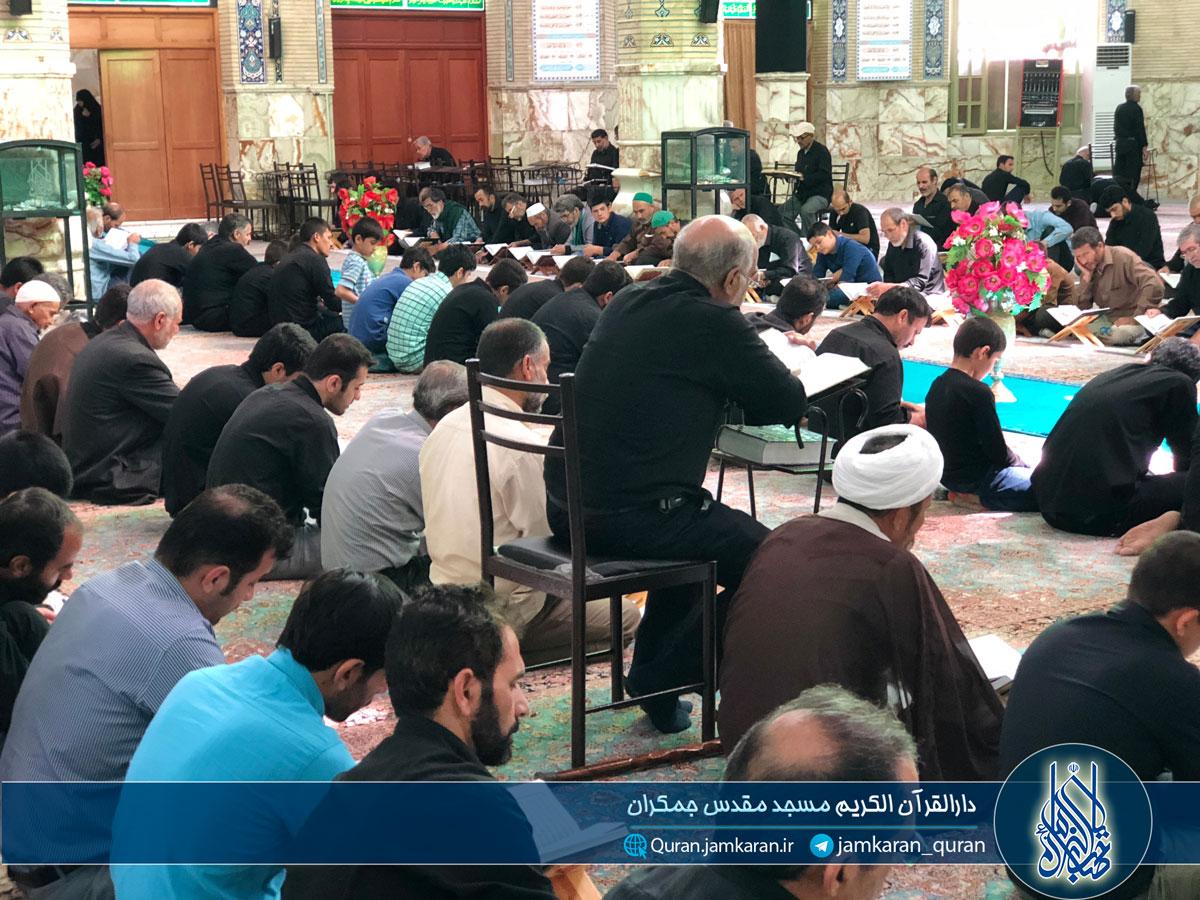 مراسم ترتیل خوانی در روز ۱۹ ماه مبارک رمضان ۱۳۹۷