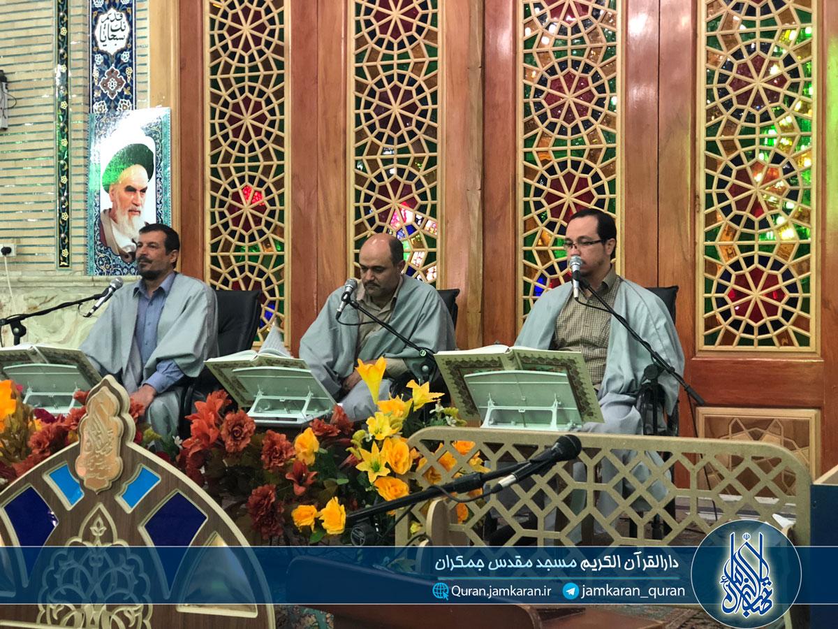 مراسم ترتیل خوانی در روز ۲۶ ماه مبارک رمضان ۱۳۹۷
