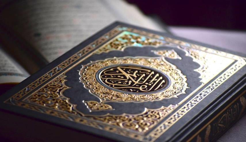 نکات آموزشی قرآنی (سری اول)