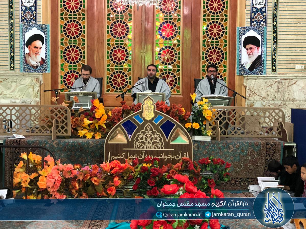 مراسم ترتیل خوانی در روز ۲۱ ماه مبارک رمضان ۱۳۹۷
