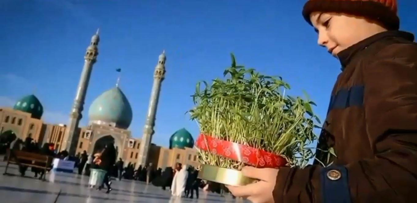نوروز در مسجد مقدس جمکران