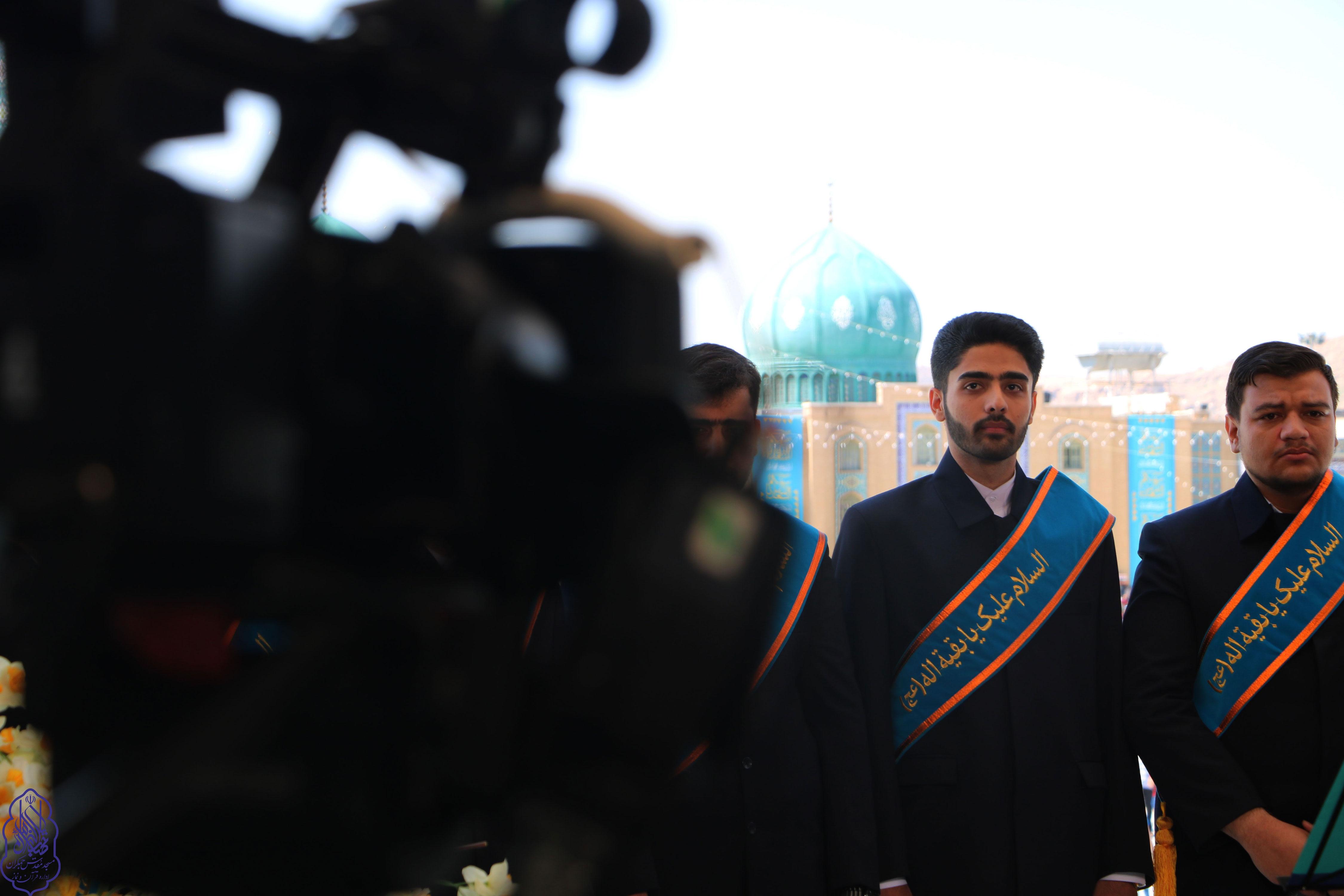 تواشیح گروه خادم المهدی مسجد مقدس جمکران در شبکه قرآن