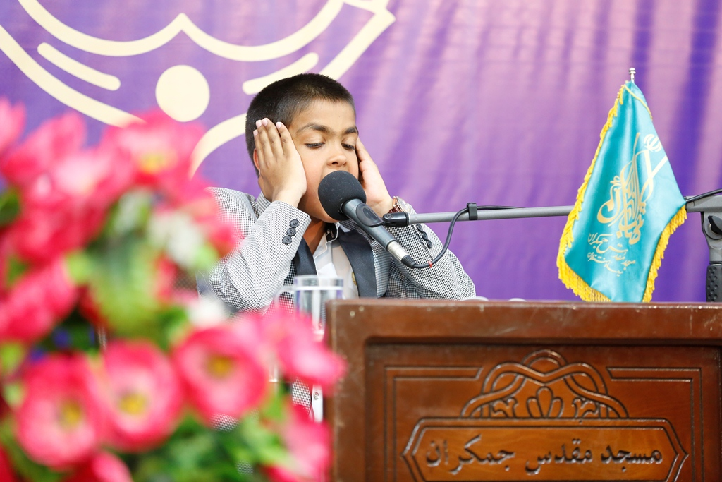 برگزاری اولین کرسی ملی تلاوت قرآن