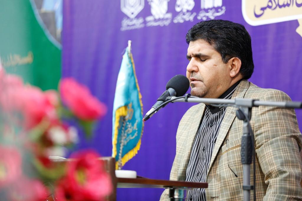 اولین کرسی ملی تلاوت قرآن استان های مقدس و بقاع متبرک ایران اسلامی