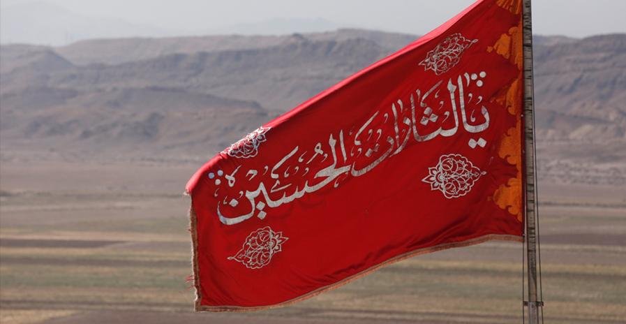 اهداء پرچم یالثارات الحسین(ع) به برنامه در آستان خورشید شبکه سه سیما