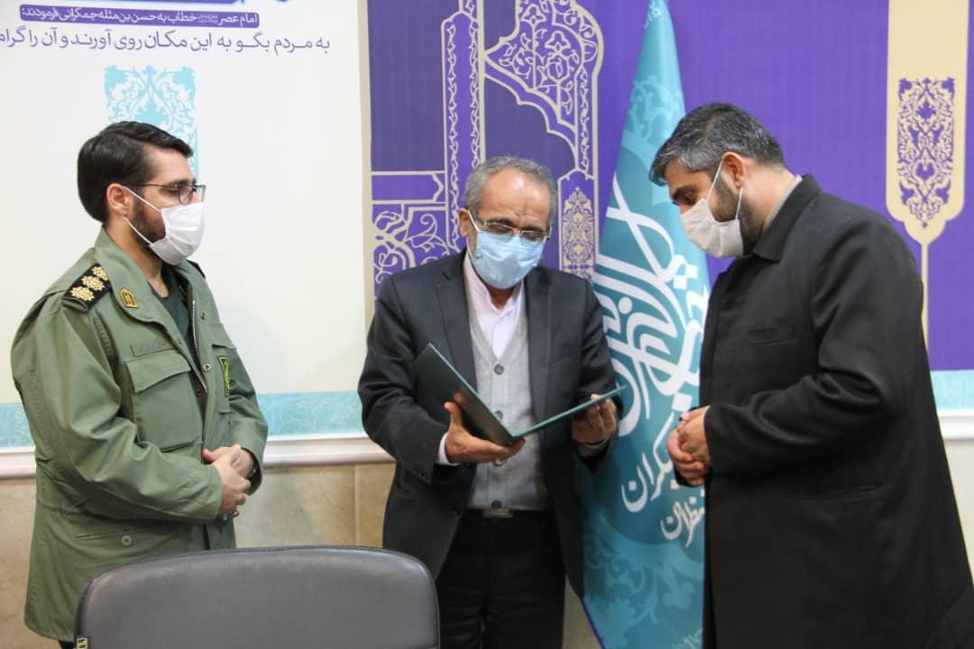 معارفه سرپرست جدید حوزه مقاومت بسیج مسجد مقدس جمکران