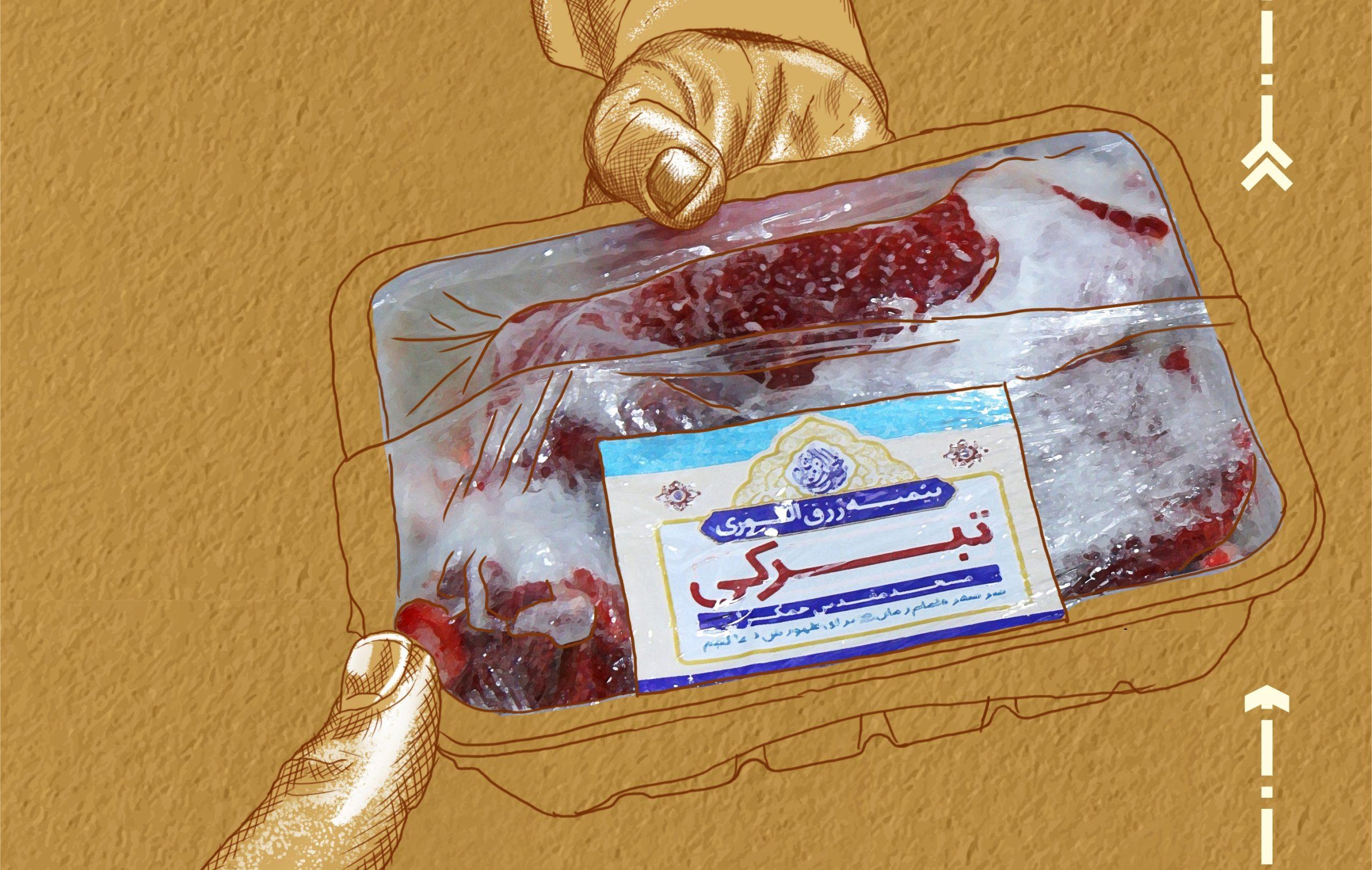 برنامه قرارگاه مردمی گامی به سوی جامعه مهدوی در ماه رجب/ توزیع ۸۰ هزار بسته گوشت تبرکی در ۵ گام اول