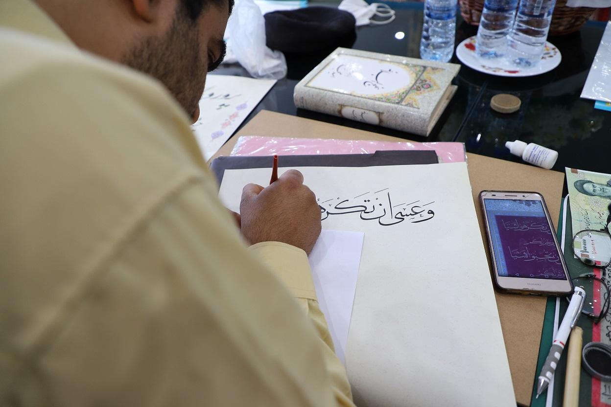 برگزاری کارگاه کتابت در مسجد مقدس جمکران