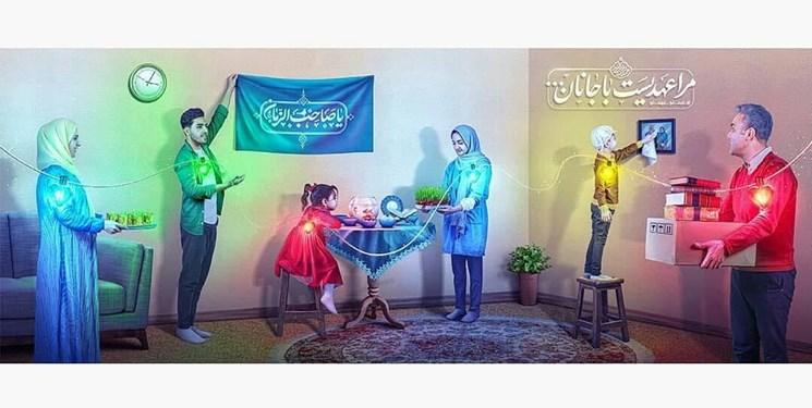 «عید نو، عهد نو» شعار دیوارنگاره جدید میدان ولیعصر تهران