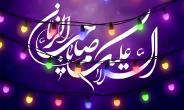 برنامههای مسجد مقدس جمکران در نخستین هفته از ۱۴۰۰