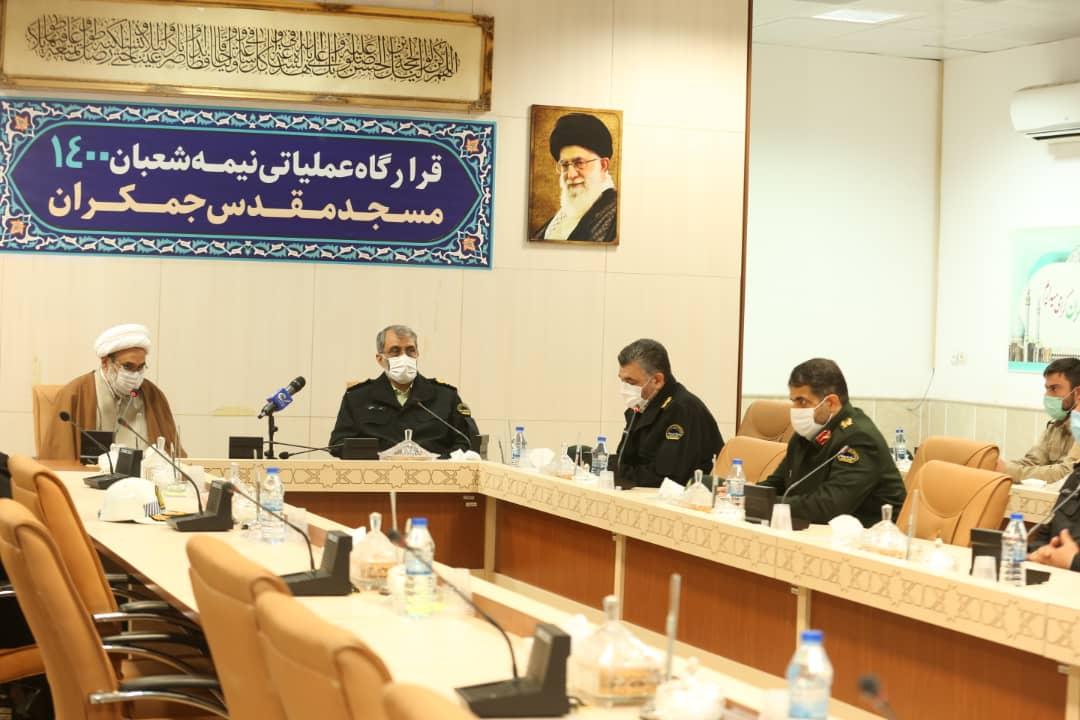 دیدار جانشین فرماندهی انتظامی کشور با تولیت مسجد مقدس جمکران