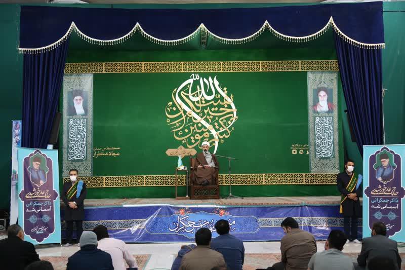 مراسم گرامیداشت حاج علی خورشیدی در مسجد مقدس جمکران