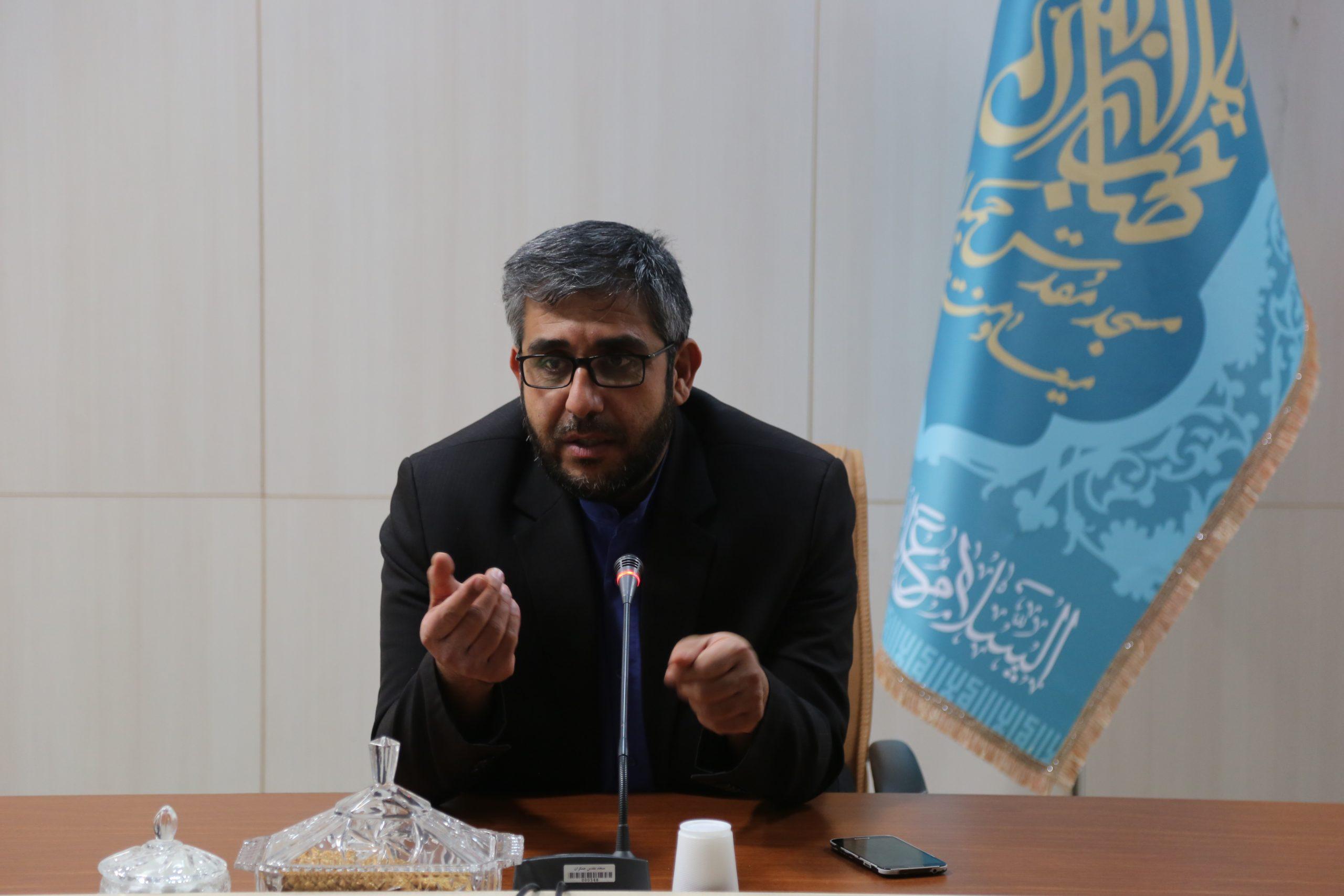 برگزاری مجازی مراسم های مسجد مقدس جمکران/ تعطیلی دو هفته ای برنامه های فرهنگی