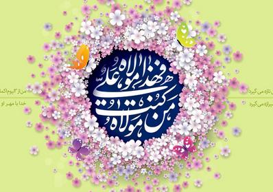شادیهای عید غدیر باید به سبک زندگی شیعه تبدیل شود