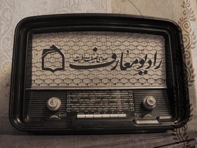 تبیین دین و مهدویت در خطبه غدیر توسط حجتالاسلام عالی