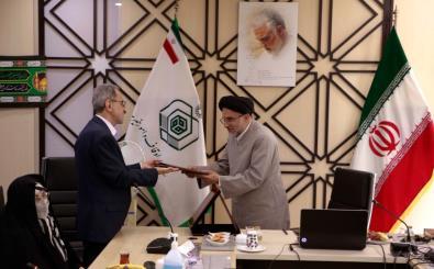 موسسه فرهنگی موعود پس از ۲۷ سال فعالیت وقف امام زمان (عج) شد