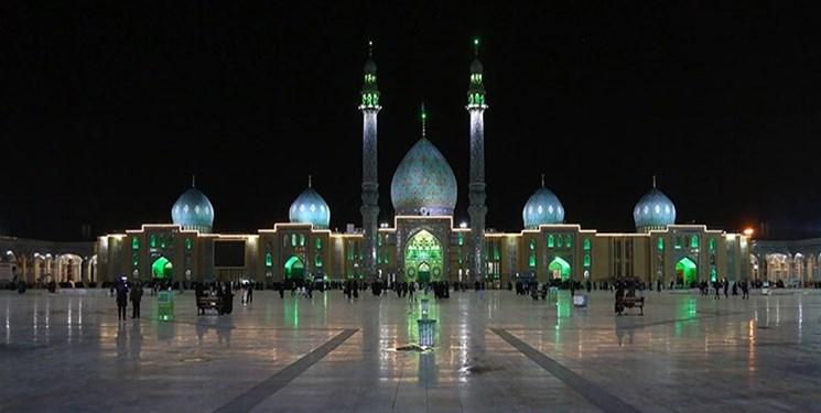 تشرف یک زن مسیحی به دین اسلام در جمکران +فیلم