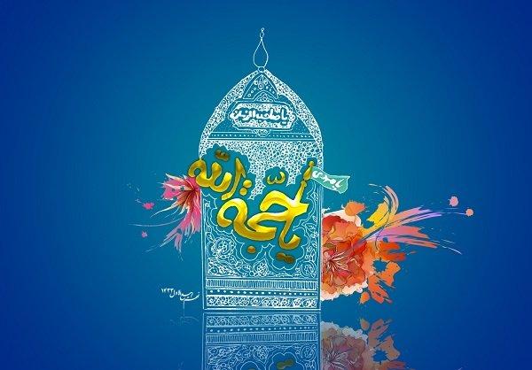 مراسم مسجد مقدس جمکران در هشتم و نهم ربیع الاول