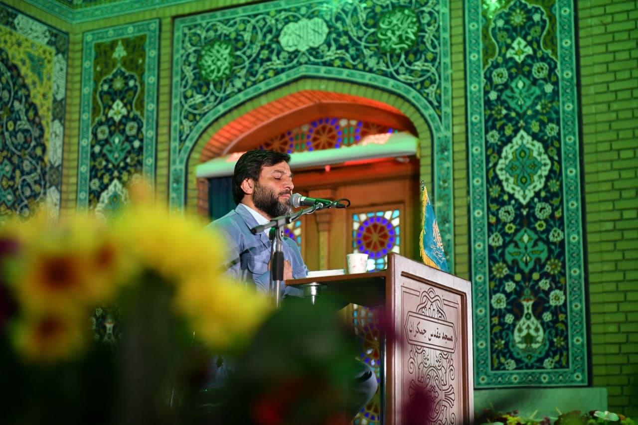 اختتامیه مراسم های نهم ربیع الاول در مسجد مقدس جمکران